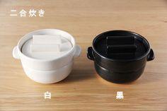 ごはんの鍋 (かもしか道具店) | 鍋・フライパン | cotogoto