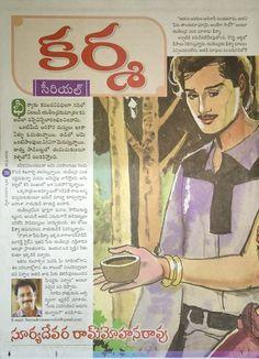 Swathi Telugu Weekly Magazine Online Swathi Telugu Weekly Magazine– is the largest circulated Telugu weekly eMagazine from Andhra Pradesh, India. Free Novels, Free Pdf Books, Romantic Novels To Read, Great Thinkers, Ebooks Online, Telugu, Reading, Karma, San