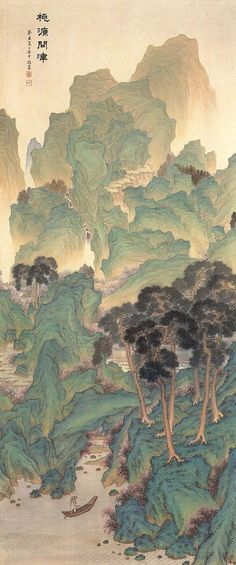 An Jung-sik-Dowonmunjin - An Jung-sik - Wikipedia, the free encyclopedia