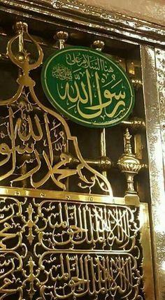 Tazzkiyah added a new photo. Islam Beliefs, Islamic Teachings, Islam Religion, Islam Muslim, Islamic Images, Islamic Messages, Islamic Pictures, Islamic Quotes, Masjid Haram