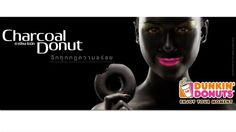 Dunkin' Donuts Thailand under fire for 'racist' ad campaign Culture Of Thailand, Over Sensitive, American Skin, Human Rights Watch, Dunkin Donuts, Doughnuts, Black People, Dark Skin