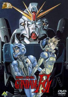 Film: Mobile Suit Gundam F91 (1991)
