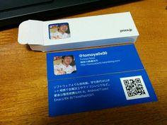 proca lang:ja -from:proca_jp - Twitter検索 Convenience Store, Convinience Store