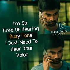 I Love You Quotes For Him, Love Yourself Quotes, Tamil Songs Lyrics, Song Lyrics, Brother Sister Love Quotes, Casual Frocks, Samantha Photos, Actor Photo, Cute Love Songs