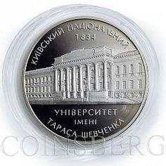 Ukraine, 5 hryvnas 170 Years Kyiv National University silver proof coin 2004