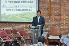 2014-08-10. 동일교회 바울 선교회 헌신 예배. 회장 황응영 장로