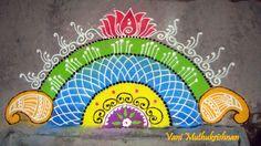 25 Beautiful Pongal Greeting Cards and Design ideas in Tamil Rangoli Designs Flower, Rangoli Kolam Designs, Kolam Rangoli, Festivals Of India, Indian Festivals, Pongal Greeting Cards, Happy Pongal, Latest Rangoli, Rangoli Colours