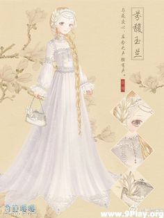top-trang-phuc-da-hoi-long-lanh-ngoi-sao-thoi-trang (35)