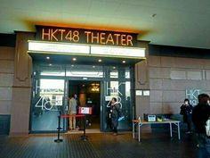 HKT 48