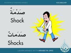 Shock - Shocks
