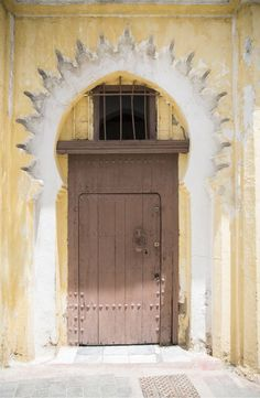 The keyhole arch is a traditional element of Islamic architecture