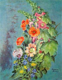 Bouquet of flowers, 1954- Kateryna Bilokur - WikiPaintings.org