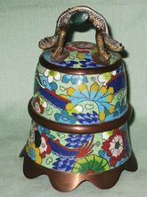 Old Asian Cloisonne Bell Dragon Motif