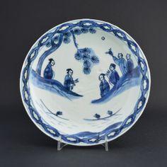 MING PORCELAIN. Ming Porcelain Dish, Chongzhen Period 1628 - 1644.