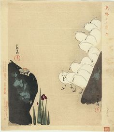 Egrets, Turtles and Iris by Ogata Korin...have enever seen that before -DETAILES ( orig.ets )
