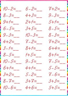 Kindergarten Addition Worksheets, Math Practice Worksheets, Math Workbook, English Worksheets For Kids, Printable Math Worksheets, Preschool Worksheets, Preschool Writing, Math Literacy, Preschool Learning Activities