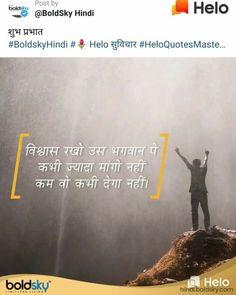 Helo App, Hindi Quotes, Movie Posters, Movies, Films, Film Poster, Cinema, Movie, Film