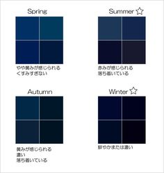 I would go with the Spring navy Light Spring, Warm Spring, Soft Summer, Deep Autumn Color Palette, Clear Winter, Deep Winter, Seasonal Color Analysis, Dark Autumn, Color Me Beautiful