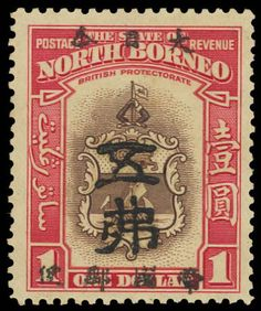 North Borneo, Japanese Occupation, 1944, $5 on $1 brown and carmine (Scott N31), full o.g., which appears never hinged, a superior example of this rare stamp showing type 6 surcharge, fresh, Very Fine, a beauty! 2012 Royal Philatelic Society Certificate. SG J34; L4,250 ($6,720). Scott $4,500. Estimate $2,000 - 3,000.