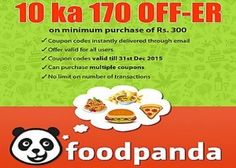 Indiatimes Foodpanda 10 Ka 170 Offer : Get FLAT Rs. 170 OFF Coupon at Rs 10 - Best Online Offer