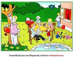 Imagini pentru present simple continuous pictures describing Kindergarten Anchor Charts, Lol Dolls, Educational Activities, Learn English, Projects To Try, Presents, Family Guy, Learning, Blog