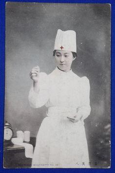 1900's Japanese Postcard : Red Cross Nurse Photo ( The Kyoto Beauty) - Japan War Art