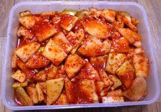 설렁탕 집 사장님께 배운 깍두기 담그는 방법 K Food, Food Menu, Korean Dishes, Korean Food, Banchan Recipe, Food Plating, Asian Recipes, Food And Drink, Cooking Recipes