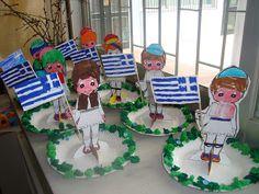 March Crafts, Spring Crafts, Greek Language, Greek Alphabet, 25 March, National Holidays, National Days, Craft Patterns, Pre School