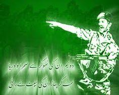pakistan