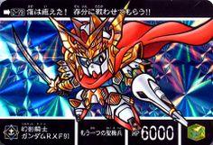 幻影騎士ガンダムRXF91|新約SDガンダム外伝 救世騎士伝承 『巨神伝承編』