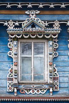Традиционный русский наличник ВЬюгин Николай Васильевич