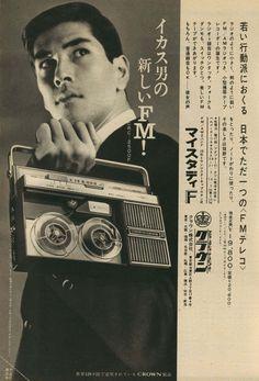 昭和 広告 - Google 検索