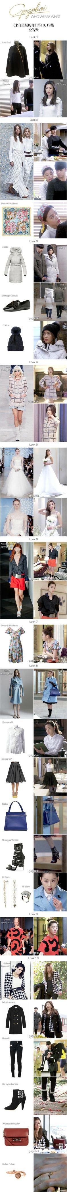 Song yi fashion