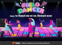 Helo App, Dancer, Social Media, Movie Posters, Movies, Films, Dancers, Film Poster, Cinema