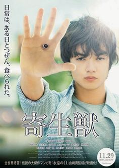Pureness of the Symphony: [Movie] Parasyte Part 1 (2014) BluRay 720p x265 HEVC