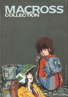 マクロス コレクション MACROSS COLLECTION - 雑誌 -【garitto】