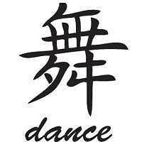 Kanji Symbol for dance