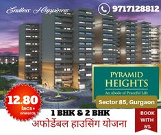 Sector Gurgaon Application Open For BHK Price Starting From Lac* Booking Amount of the Flat Cost Nearby Subhash Chowk, Dwarka Expressway Covered All Amenities With Free Maintenance for 5 Years Bookings Open Peaceful Life, Affordable Housing, Apartments For Sale, Real Estate, 5 Years, Flat, Book, Bass, Real Estates
