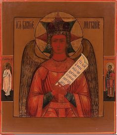 "The icon of the Blessed Silence Savior (Spas Blagoe Molchanie) is one of only a few types in which Christ is represented in the form of an angel.  The most notable other example is Christ as ""Sophi..."