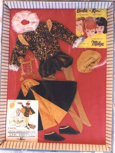 I had this set.  My sister had the Guinevere set.