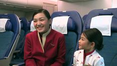 Crewiser.com: Cathay Pacific - Kids day out at Cathay City