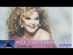 RITA SAKELLARIOY -Sose me Old Greek, Greek Music, Music Songs, Album, Facebook, Female, Artist, Youtube, Beauty
