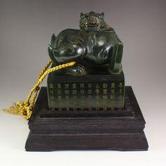 中國清代 和田玉青玉印章和紫檀木盒子 Vintage Chinese Qing Dynasty Green Hetian Jade Seal w Zitan Wood Box Seal