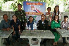 แกนนำเครือข่ายปกป้องแผ่นดินไทย จ.บุรีรัมย์และสุรินทร์ ร่วมถกแนวทางเคลื่อนไหวค้านอำนาจศาลโลกคดีปราสาทพระวิหารและทวงคืนแผ่นดินไทยเขาพระวิหาร 4.6 ตร.กม.ไม่ให้ตกเป็นของเขมร จี้รัฐบาล-กองทัพบกเร่งดำเนินการทุกวิถีทางเพื่อไม่ให้สูญเสียดินแดน พร้อมปลุกปชช.รวมพลังลุกขึ้นสู้ปกป้องอธิปไตยของไทย