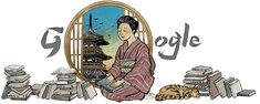 Google Nara, Geisha, Yuko Shimizu, Holiday Logo, Hina Dolls, You Doodle, Birthday Dates, Essayist, Google Doodles