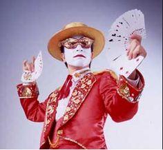 トランプマン My Romance, Concert Posters, The Magicians, My Childhood, Images, Japan, Memories, Fictional Characters, Google