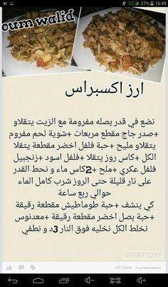 Recettes sal es de oum walid oum walid pinterest pizza recipes et cooking recipes - Telecharger recette de cuisine algerienne pdf ...