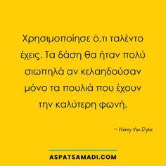 Δε χρειάζεται να είσαι ο καλύτερος! #quote Special Quotes, Live Laugh Love, Greek Quotes, Dress For Success, Business Quotes, Deep Thoughts, Life Hacks, Motivational Quotes, Advice