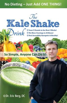 The Kale Shake Diet (eBook)