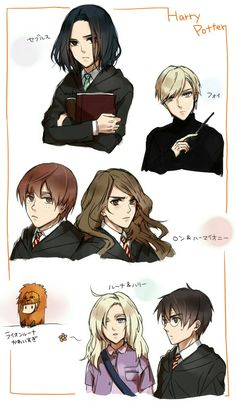 Tags: anime, fanart, harry potter, pixiv, hermione granger and luna lovegood Fanart Harry Potter, Harry Potter Fandom, Harry Potter World, Harry Potter Hogwarts, Harry Potter Memes, Young Severus Snape, Severus Rogue, Draco And Hermione, Hermione Granger